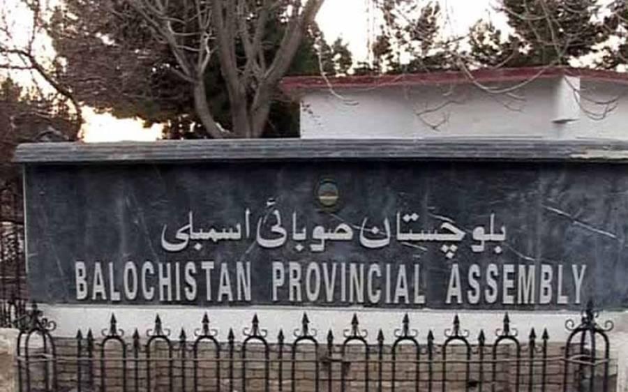 بلوچستان اسمبلی کا اجلاس 13اگست کو بلائے جانے کا امکان،سمری گورنر کو بھیج دی گئی