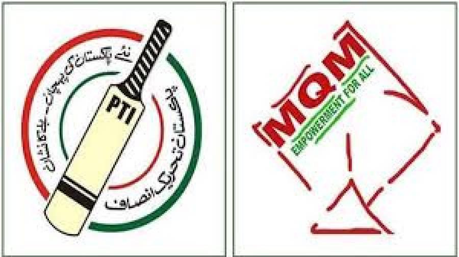 ایم کیو ایم نے سندھ اسمبلی میں پی ٹی آئی کے نامز د اپوزیشن لیڈرحلیم عادل شیخ کی حمایت کا اعلان کر دیا