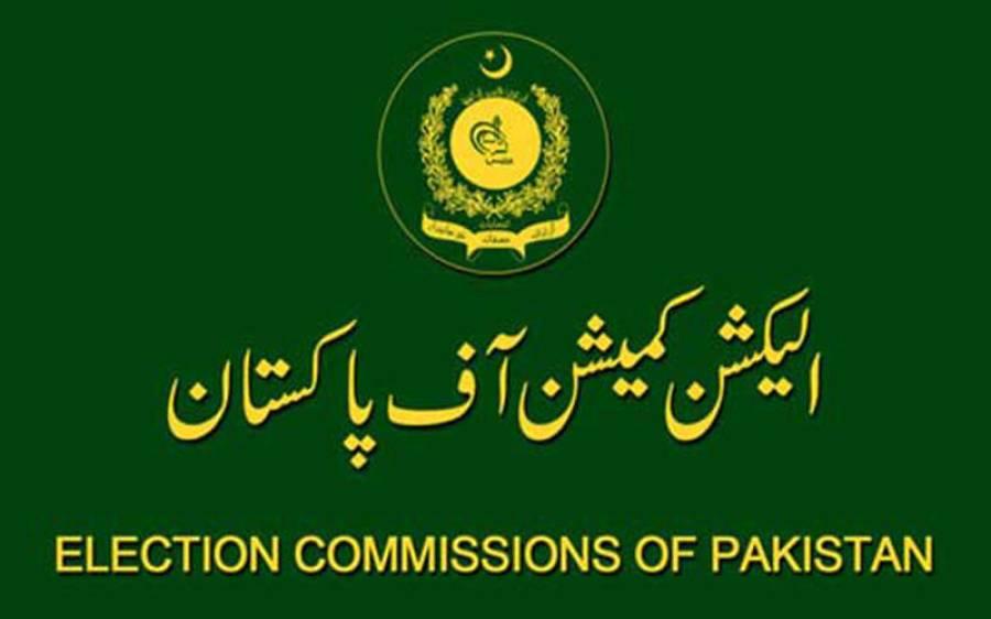 الیکشن کمیشن نے مخصوص نشستوں کا نوٹیفکیشن جاری کر دیا ،پی ٹی آئی سر فہرست