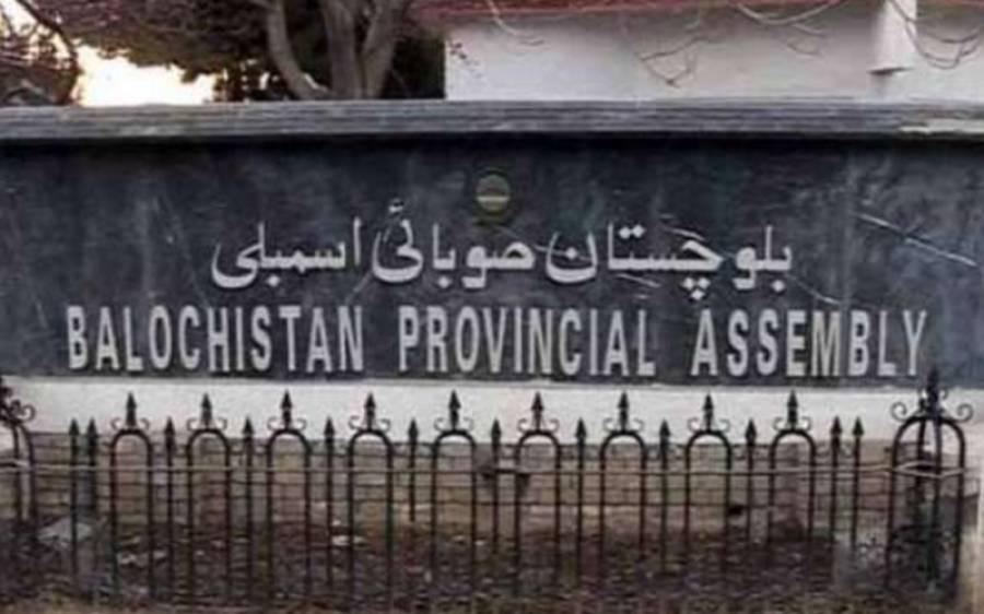 بلوچستان کے نئے وزیر اعلیٰ کے انتخاب کیلئے پولنگ کل ہو گی