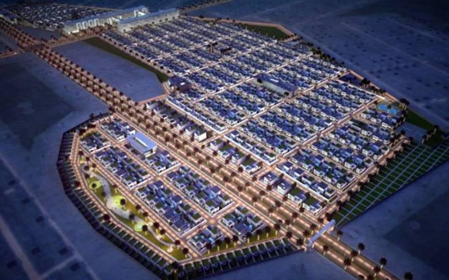 پاکستان میں ایسا شہر بنانے کا فیصلہ جہاں صرف چینی شہری رہیں گے، یہ کہاں بنایا جائے گا؟ انتہائی حیران کن خبر آگئی