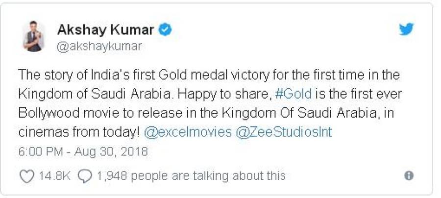 وہ بھارتی فلم جو سعودی سینما گھروں میں دکھانے کی اجازت مل گئی، یہ کونسی فلم ہے؟ جواب آپ کے تمام اندازے غلط ثابت کردے گا
