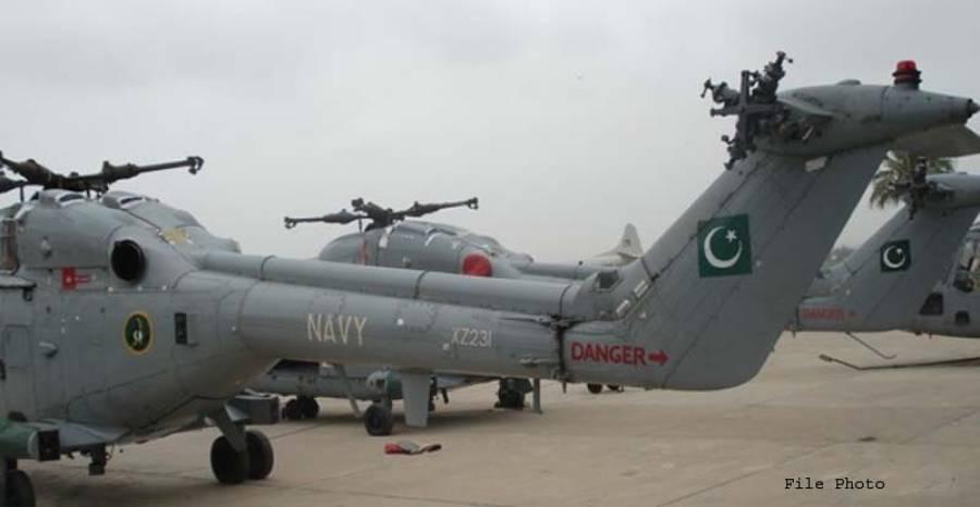 پاک بحریہ کے ہیلی کاپٹر کو بحیرہ عرب میں حادثہ ، عملے کا ایک رکن شہید
