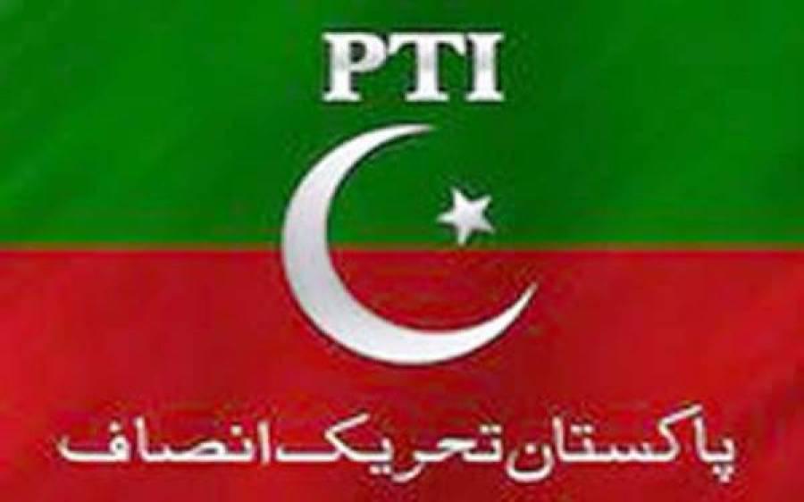 تحریک انصاف کی حکومت 26نومبر کو کیا کرنے جا رہی ہے؟ جان کر ہر پاکستانی شدت سے انتظار کرنے لگے گا