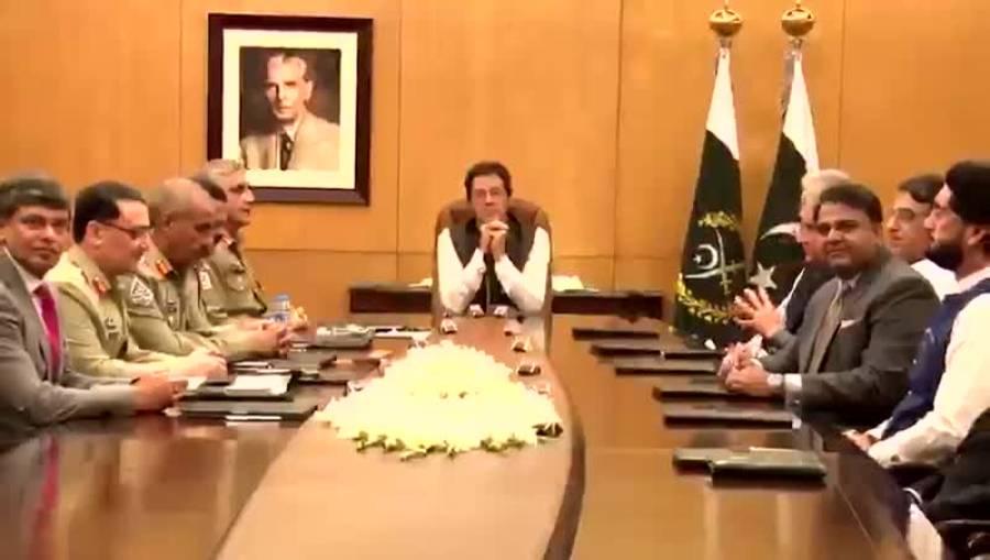 وزیر اعظم عمران خان نے جی ایچ کیوپہنچ کر ایک ایسا کام بھی کردکھایاہے کہ۔۔۔۔
