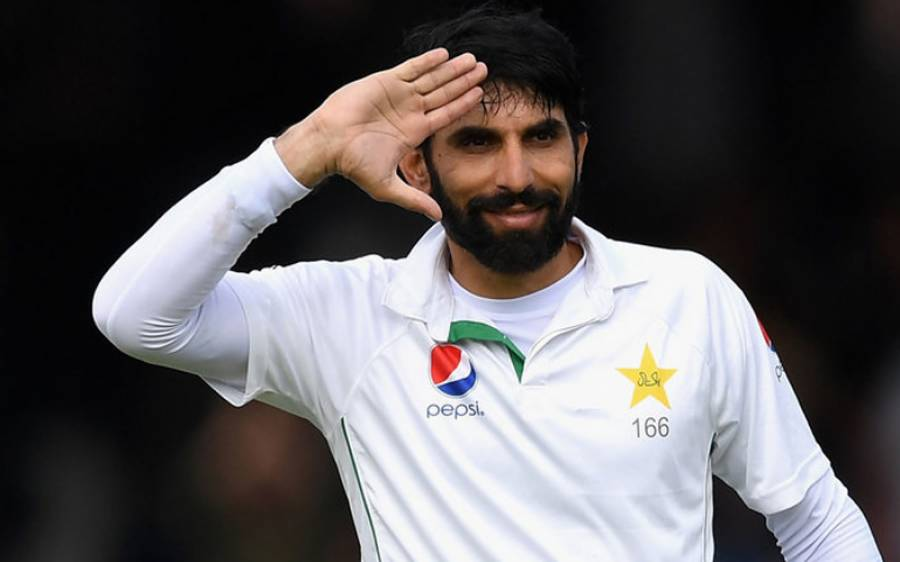 مصباح الحق نے کرکٹ کے میدان میں واپسی کا اعلان کر دیا