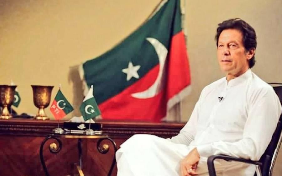 'عمران خان پاکستان میں تبدیلی لانا چاہتے ہیں تو یہ کام کر دیں جو یہاں سویڈن میں ہوتا ہے' بیرون ملک مقیم پاکستانی نے سب سے شاندار مشورہ دے دیا