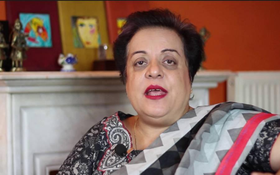 شیریں مزاری نے سب سے بڑا یو ٹرن لے لیا ، ایسی بات کہہ دی کہ پاکستانیوں کی آنکھوں میں آنسو آ جائیں گے