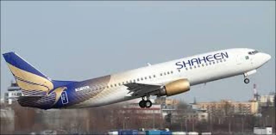 واجبات کی عدم ادائیگی ،شاہین ایئرلائن کاحج آپریشن رک گیا،1500سے زائدحجاج مدینہ منورہ میں پھنس گئے