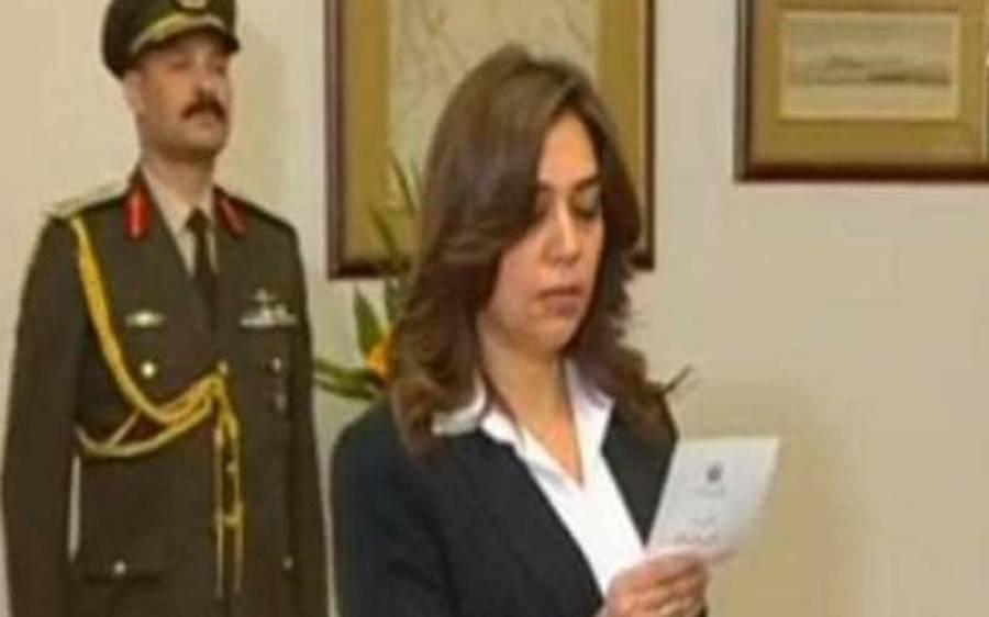 مصر ، پہلی مرتبہ مسیحی خاتون کی صوبائی گورنر کے عہدے پر تقرری