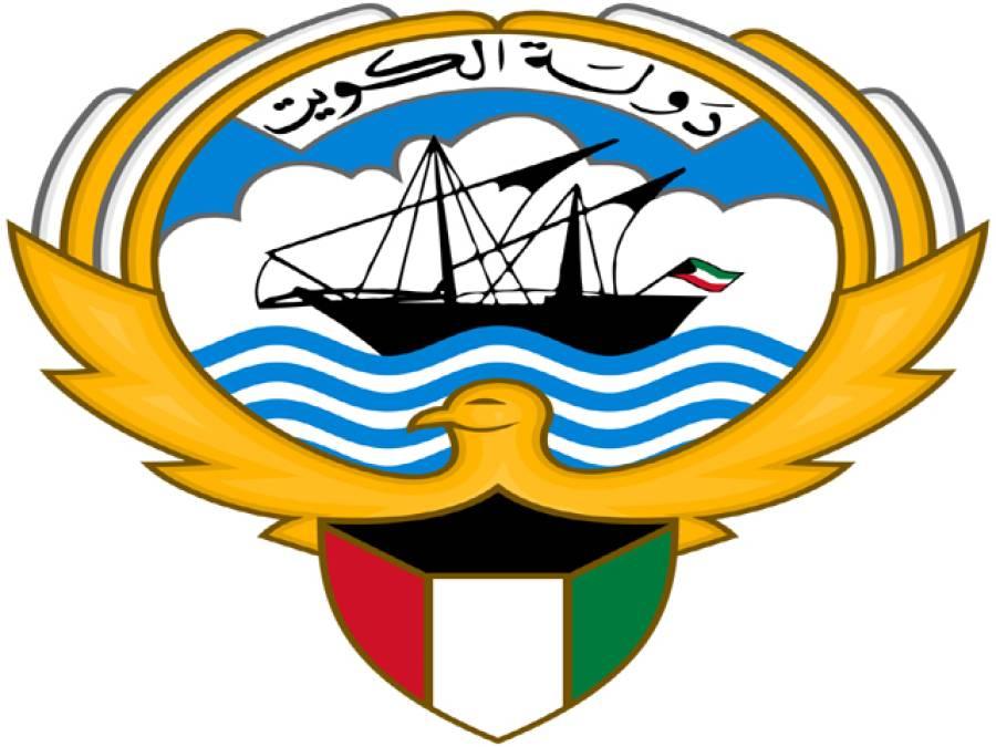 اقاموں کے تاجروں کے خلاف سخت اقدامات کئے جائیں گے :وزیرمملکت کویت