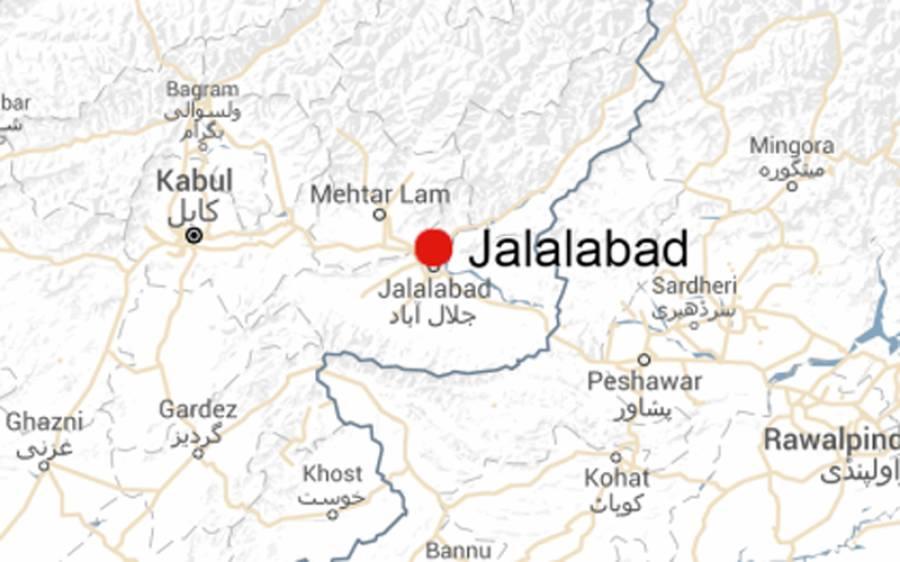 گورنر کی مداخلت اور سکیورٹی خدشات،پاکستان نے جلال آباد میں اپنا سفار ت خانہ بند کر دیا