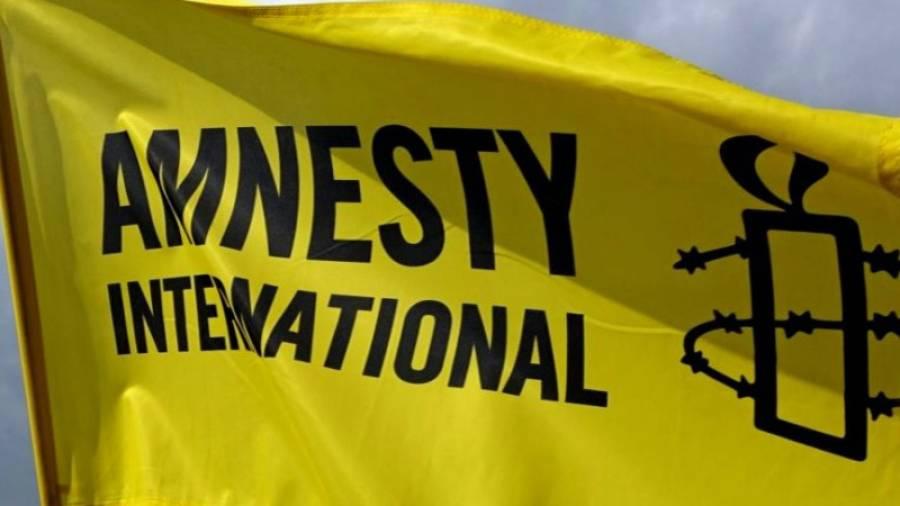 آسٹریلیا کا مہاجر حراستی مرکز بند کرایا جائے:ایمنسٹی انٹرنیشنل کا مطالبہ