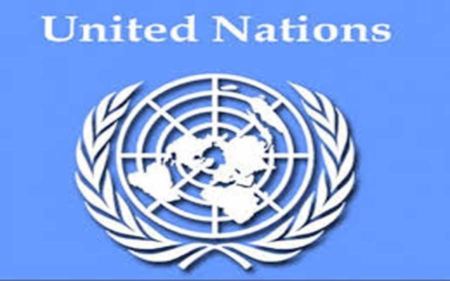 اقوام متحدہ کی چین میں ایغور برادری کے مسلمانوں کی غیرقانونی گرفتاریوں پر تشویش،رہائی کا مطالبہ