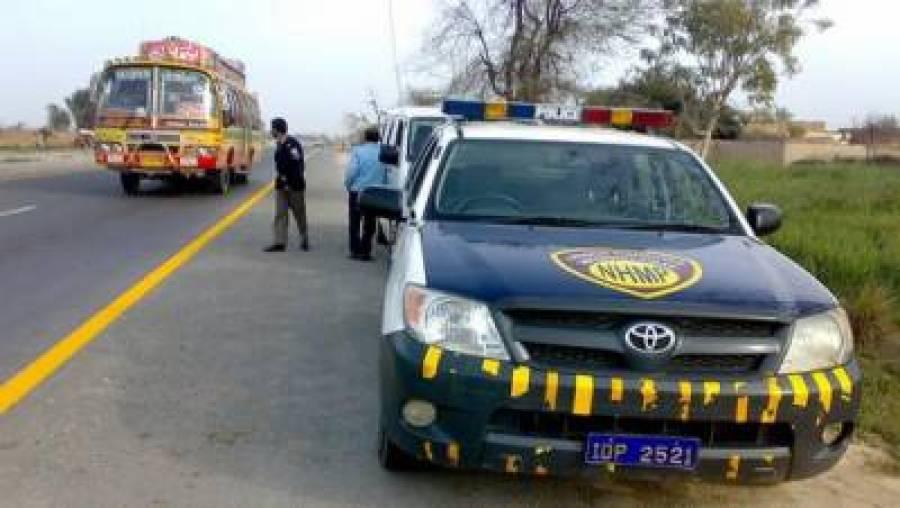 لاہور:کالاشاہ کاکوانٹرچینج پرٹول پلازاانتظامیہ اورباراتیوں میں ہاتھاپائی