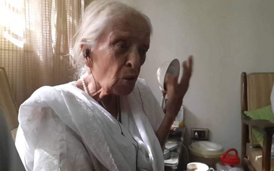 معروف ڈرامہ نگار اور ادیبہ فاطمہ ثریا بجیا کو گوگل کا خراج عقیدت