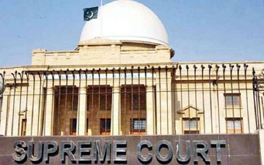 سپریم کورٹ کراچی رجسٹری میں آج اہم مقدمات کی سماعت ہو گی ،چیف جسٹس ثاقب نثارسماعت کریں گے