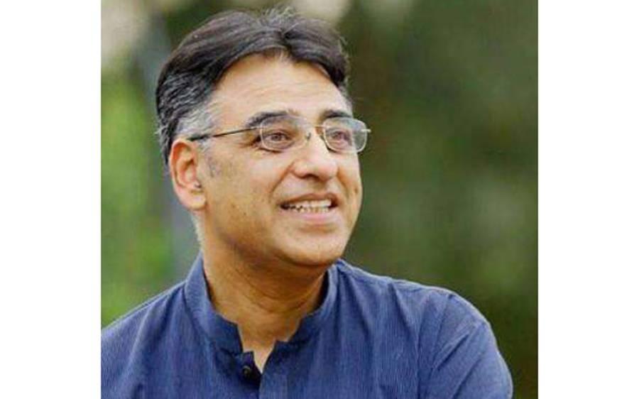 گرے لسٹ، پاکستان کو 15 ماہ کی مہلت مل گئی، 27 خامیوں کی نشاندہی