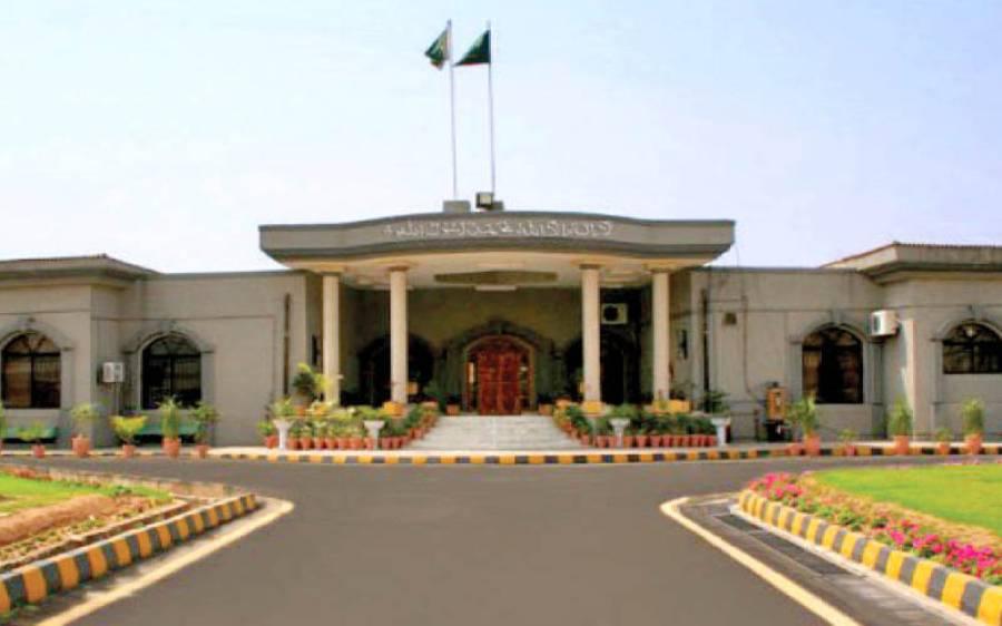 العزیزیہ ریفرنس،واجد ضیا کے بیان میں مبینہ تبدیلی اسلام آباد ہائیکورٹ میں چیلنج
