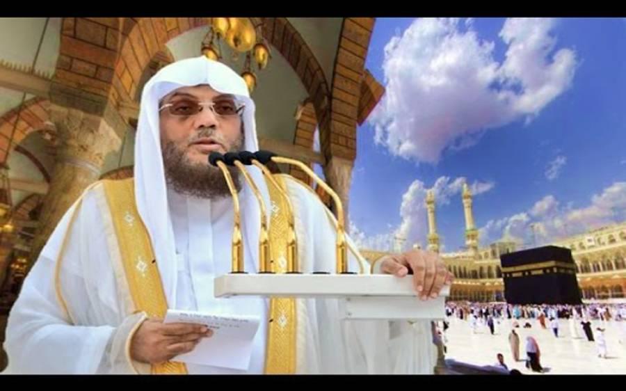 حجاج کرام حج کے بعد ہر قدم پھونک پھونک کر اٹھائیں: امام کعبہ