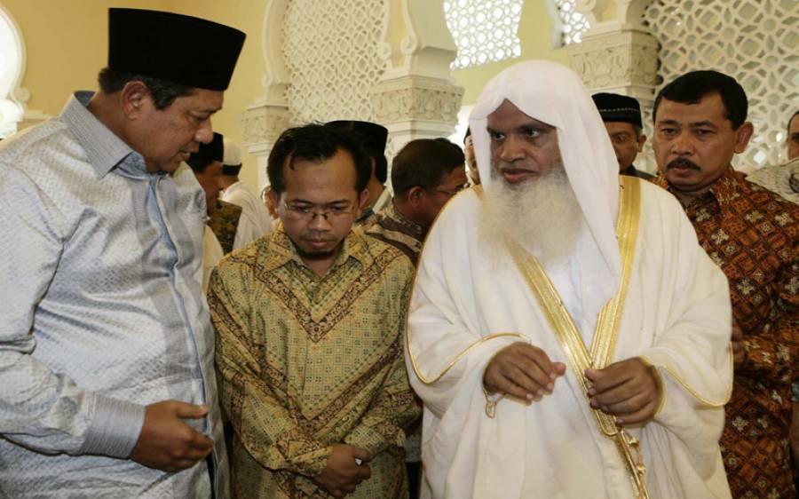 کیا اسلام میں والدین کو اولڈ ایج ہوم بھیجنے کی اجازت ہے ؟ مسجد نبوی ﷺ کے امام نے بڑے کام کی بات بتادی
