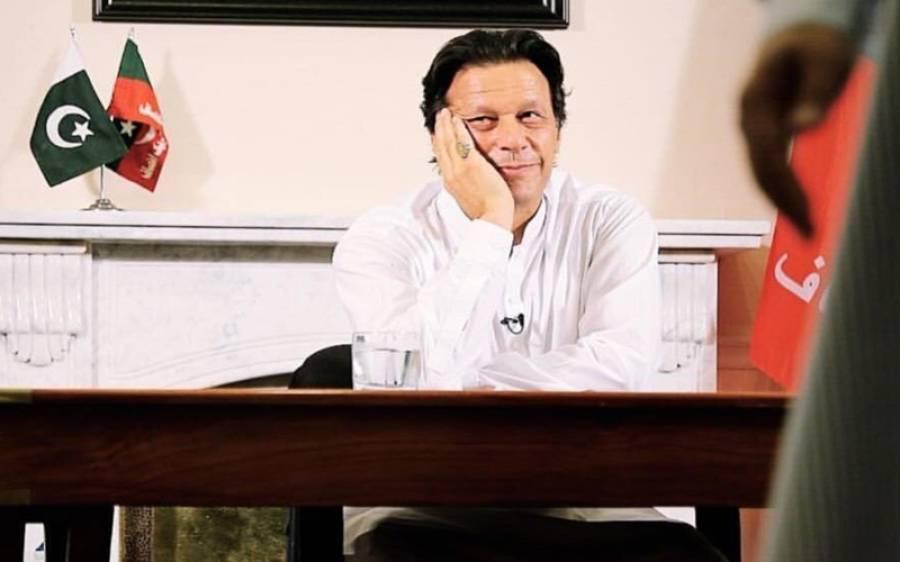 وزیراعظم عمران خان آج لاہور میں مصروف دن گزاریں گے