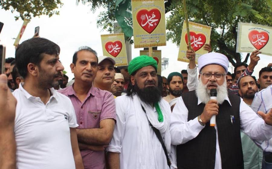 گستاخانہ خاکوں کا معاملہ، ہزاروں پاکستانیوں کا بارسلونا میں تاریخ ساز احتجاجی مظاہرہ