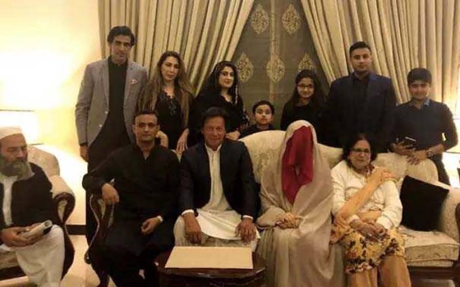 خاتون اول بشریٰ بی بی اچانک لاہور میں کس جگہ پہنچ گئیں ؟ جان کر ہر پاکستانی داد دینے پر مجبور ہو جائے گا