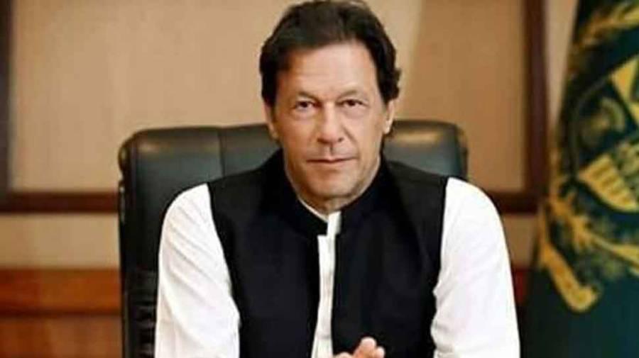 """"""" یہ کام اب دوبارہ نہیں ہوناچاہیے """" لاہور پہنچتے ہی وزیراعظم نے شہریوں کیلئے شاندار حکم دیدیا"""