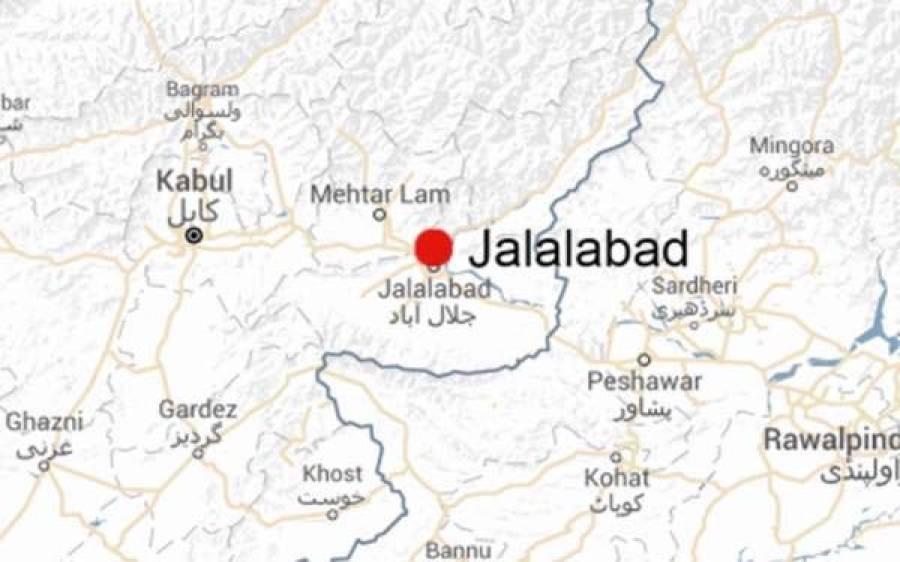 جلال آباد میں پاکستان نے اپنا کاقونصلیٹ گورنر ننگرہار کی مداخلت اور سیکیورٹی خدشات کے باعث بند کر دیا