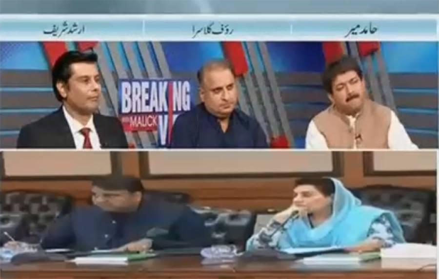 """""""وزیراعظم کو صرف ایک ہفتہ دیدیں اور پھر دیکھیں کیا ہوتا ہے کیونکہ۔۔۔"""" عمران خان اگلے 7 دن میں کیا کرنے جا رہے ہیں اور بیرون ملک سے کون لوگ آئیں گے؟ حامد میر نے انکشاف کر دیا"""