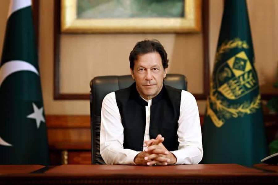 وزیراعظم عمران خان نے پنجاب کابینہ کے اجلاس سے خطاب میں کیا ہدایات جاری کیں؟ اندرونی کہانی سامنے آ گئی، کھلبلی مچ گئی
