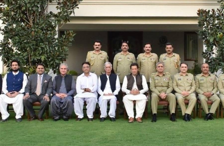 """""""دورہ جی ایچ کیو کے دوران آرمی چیف اور جنرلز نے یہ جو کام کیا واقعی تبدیلی ہے اور۔۔۔"""" اعتزاز احسن کو وزیراعظم کے دورہ جی ایچ کیو کے دوران کیا تبدیلی نظر آئی؟ ہر پاکستانی خوشی سے اچھل پڑے گا"""