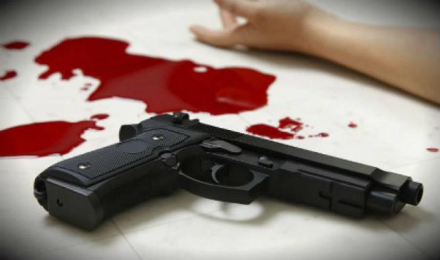 پسند کی شادی کر نے والا45سالہ شخص نامعلوم افراد کی فائرنگ سے قتل