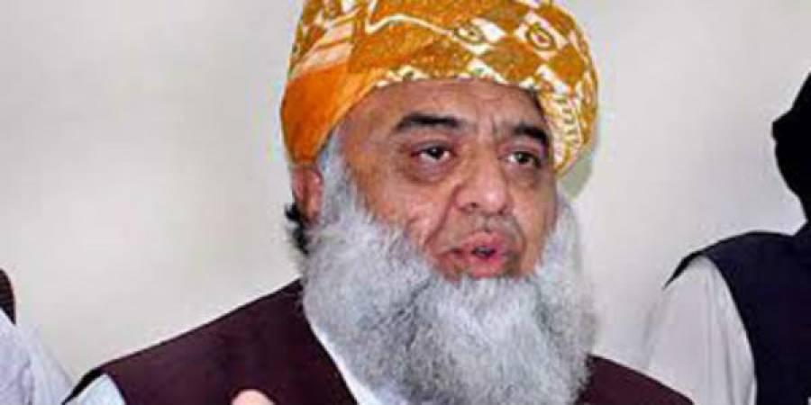 اعتزازکی دستبرداری کا فیصلہ ایک جبکہ میری کا 10جماعتوں کوکرنا ہے: فضل الرحمان
