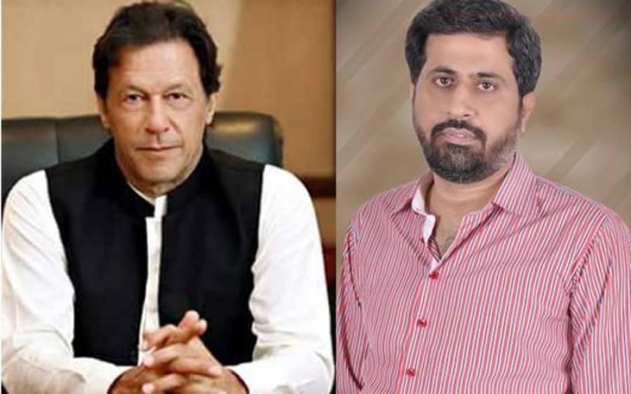 غیر مہذب الفاظ،وزیر اعظم عمران خان نے فیاض الحسن چوہان کی سرزنش کر دی