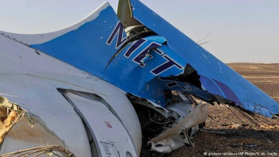 روسی مسافر طیارہ کریش، 18 افراد زخمی