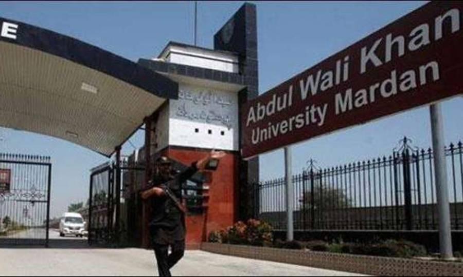 عبدالولی خان یونیورسٹی کے سیکریٹری پر قاتلانہ حملہ