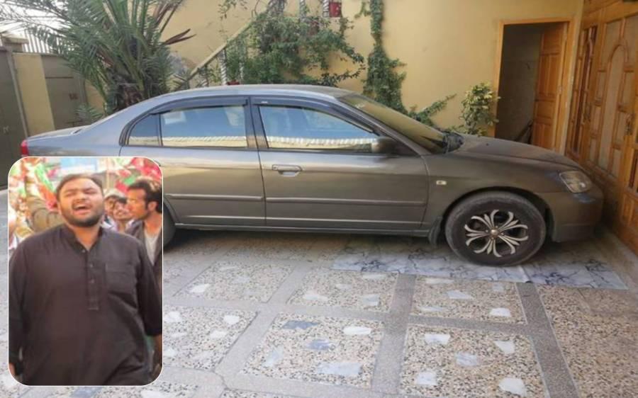 """""""آدھی رقم ڈیم فنڈ میں جمع کراؤں گا اور آدھی۔۔۔"""" معروف پاکستانی شخصیت کا اپنی گاڑی نیلامی کرنے کا اعلان ، گاڑی کونسی ہے اور بقیہ رقم کہاں خرچ ہوگی؟ جان کرآپ بھی داد دینے پر مجبور ہوجائیں گے"""