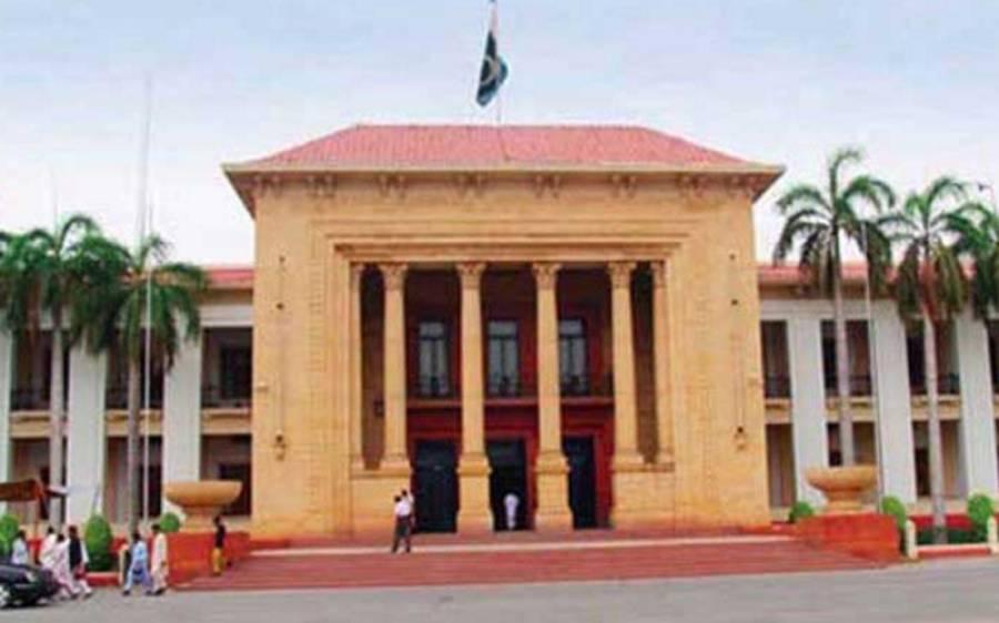 بیگم کلثوم نوازکی وفات پر پنجاب اسمبلی میں تعزیتی قراردادجمع