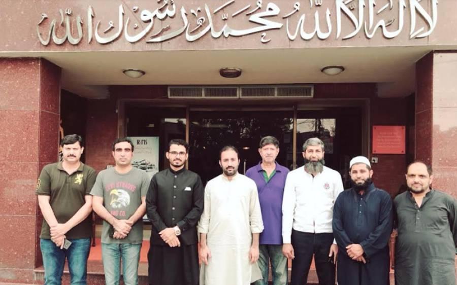 پنجاب برائلر فارمرز ایسوسی ایشن کا ہنگامی اجلاس