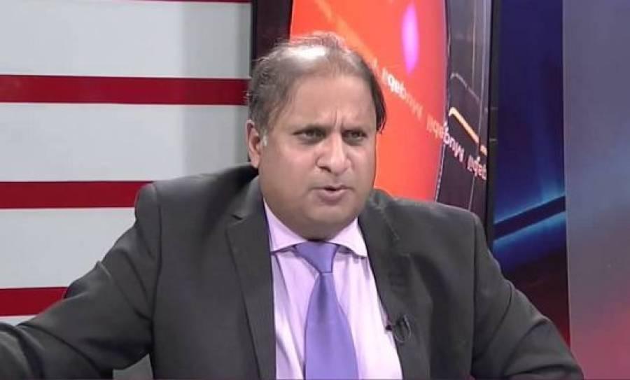 """""""پی ٹی آئی کے لیڈر ز یہ سیلز چلا رہے ہیں اور ۔۔۔"""" صحافی روف کلاسرا نے ایسا دعویٰ کر دیا کہ سن کر پاکستانیوں کے ہوش ا ڑ جائیں گے"""