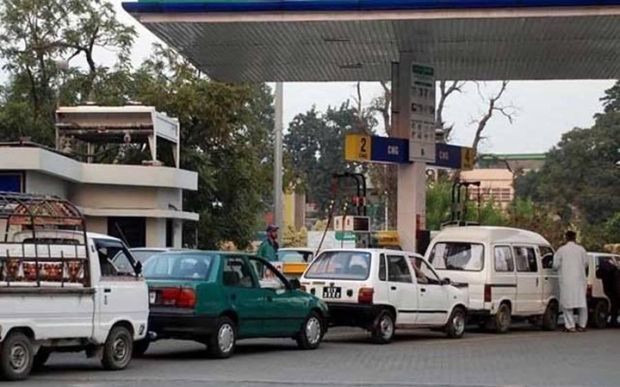 گیس قیمتوں میں اضافہ، سی این جی اسٹیشن بند کرنے کا اعلان
