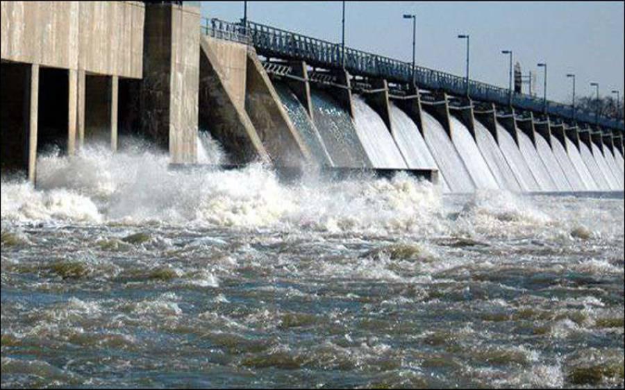 پانی کی صورتحال اورآبی ذخائر سے متعلق واپڈا نے رپورٹ جاری کر دی
