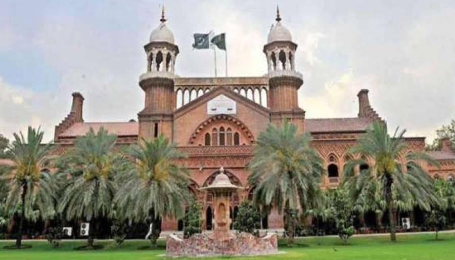 وارڈنز کی جانب سے صحافی کی ویڈیو بنانے کا معاملہ ، لاہور ہائیکورٹ نے دبنگ حکم جاری کر دیا