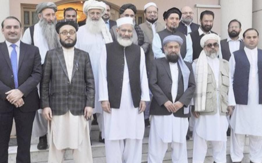 وہ پاکستانی جس سے افغان حکومت نے طالبان سے مذاکرات میں مدد مانگ لی لیکن پھر جواب کیا ملا؟ ہرکوئی دنگ رہ گیا