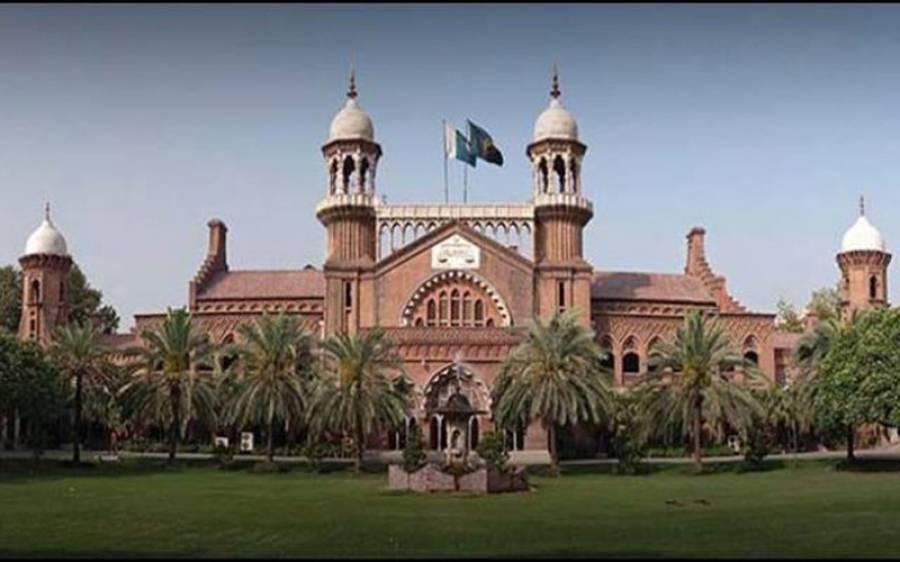 لاہورہائیکورٹ کا ہوٹلز،کلب،انڈسٹری مالکان سے پانی کابل وصول کرنے کاحکم،پنجاب میں فوارے اورآبشاریں چلانے پرپابندی