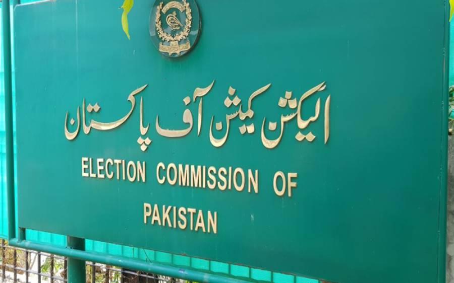 الیکشن کمیشن نے ضمنی انتخابات کیلئے بیلٹ پیپرزکی چھپائی کاعمل مکمل کر لیا