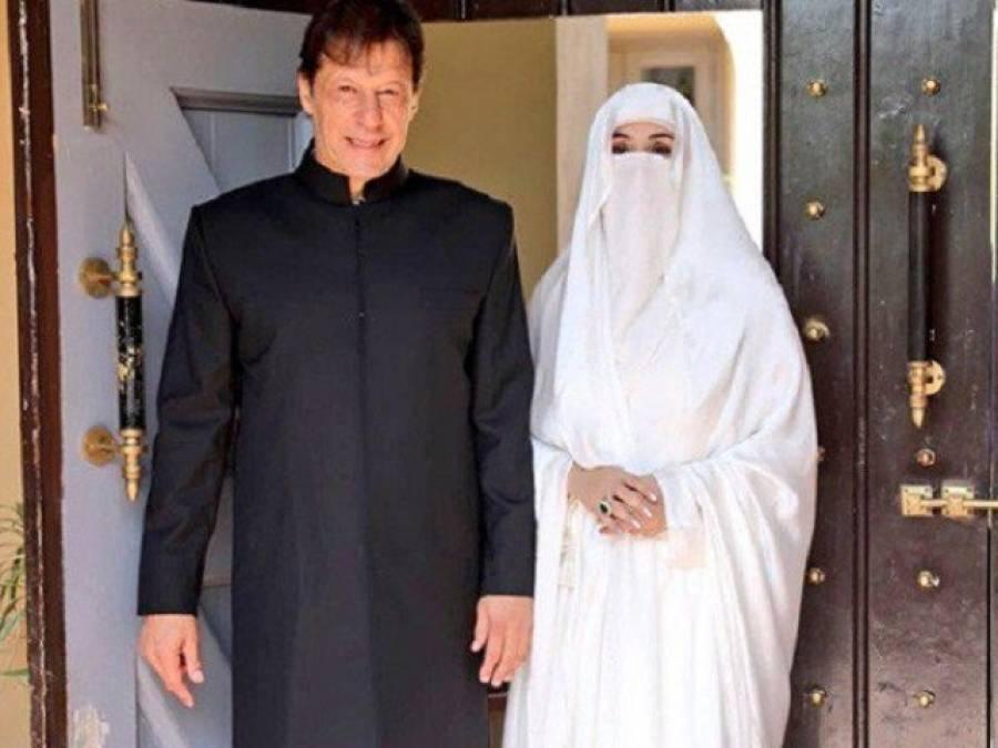 وزیراعظم عمران خان کے ہاں ننھے مہمان کی آمد؟ مقامی اخبار نے تہلکہ خیز دعویٰ کردیا