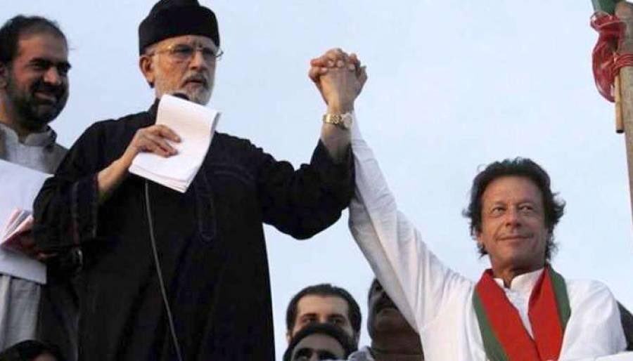 عمران خان کی تردید، طاہرالقادری کے قریبی ساتھی خرم نوازگنڈا پور نے لندن پلان کا اعتراف کرلیا